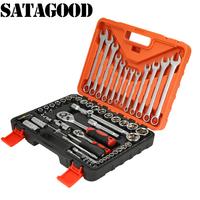 SATAGOOD 61 pièces ensemble clé à douille ensemble clé voiture Machine réparation Service outils Kit clé dynamométrique outil ensemble clé à cliquet G-10008
