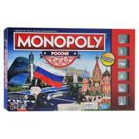 Jeu de société monopole russie (nouvelle version unique) b7512