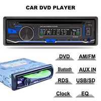 ESSGOO 1 Din coche Audio estéreo de Radio CD reproductor de DVD Bluetooth manos libres MP3 FM RDS 4x52 x w AUX USB SD DC12V Autoradio de la Radio del coche