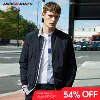 JackJones hommes couleur Pure col de Baseball veste à manches longues veste d'extérieur rembourrée E | 218309513