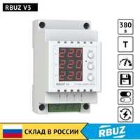 RBUZ V3-voltmètre électronique triphasé sur rail DIN avec commande numérique pour le contrôle visuel du niveau de tension