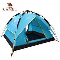 CAMEL envío gratis apertura automática de la tienda de Camping Doble Capa 4 temporada impermeable Beach, tienda de campaña para 2-3 personas