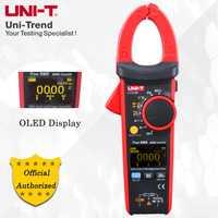 UNI-T UT216D 600A Digital de verdadero valor eficaz (RMS) medidor de pinza; AC/DC, verdadero valor eficaz RMS actual medidor de VFC/NCV; resistencia/condensador/frecuencia/temperatura