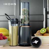 IKOHS ABDA SLIM mélangeur en verre secoue 400ml 234W légumes fruits presse-agrumes Orange électrique mélangeur Smoothie