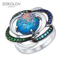 Anillo SOKOLOV hecho de plata con un ópalo azul, verde y azul fianitami joyería de moda 925 para hombre y mujer