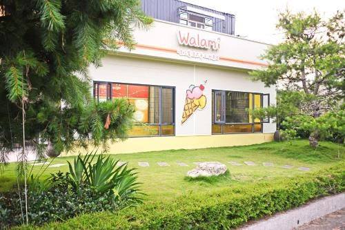 Nantou Sunmoon Lake Walami Homestay B&B in Yuchi - Nantou - TW