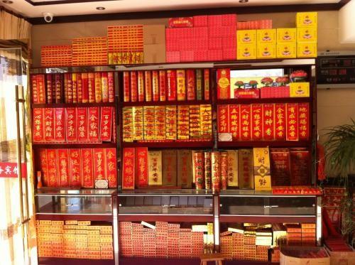 Jiawang Business Hotel in Jiuhua - Anhui - CN