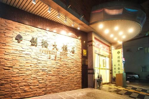 Cambridge Hotel - Yung Kang in Yongkang - Tainan - TW