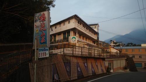Plum Blossom Villa in Meishan - Chiayi - TW