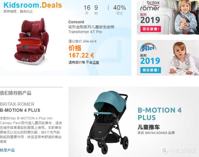 支付宝付款+直邮中国,这 16 个超级靠谱的海淘网站一定收藏好!