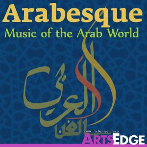 What Makes Arabic Music Unique?