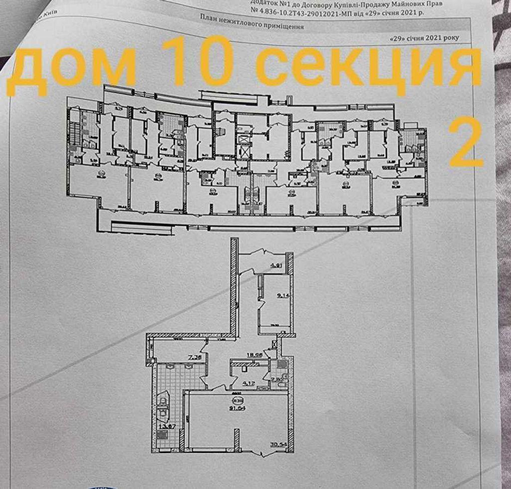 сдам здание Киев, ул.Тираспольская ул. 54 - Фото 5