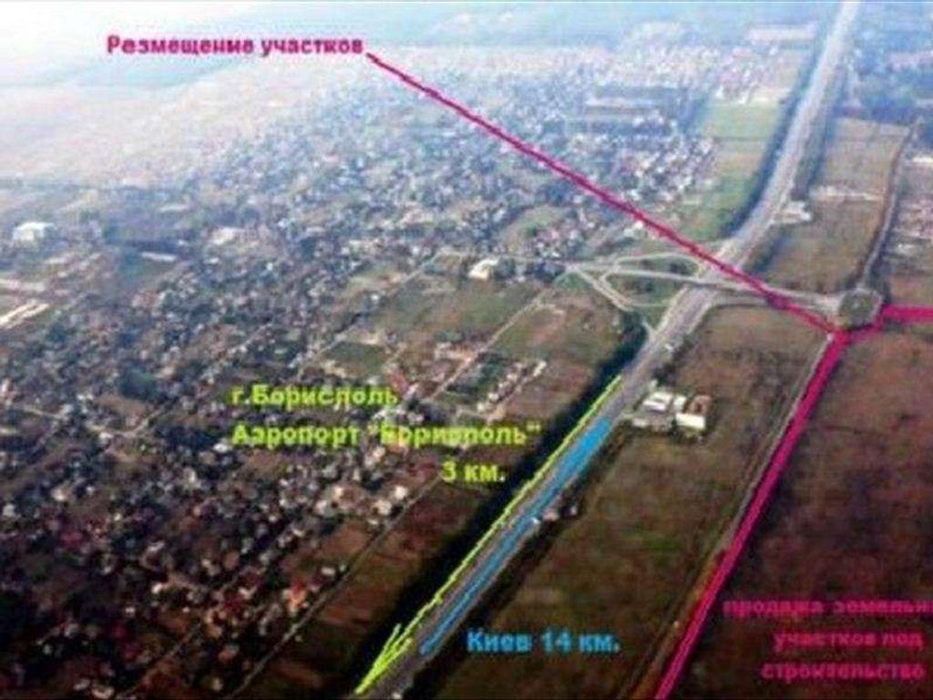 продам  Киевская обл., ул.Шевченко - Фото 2