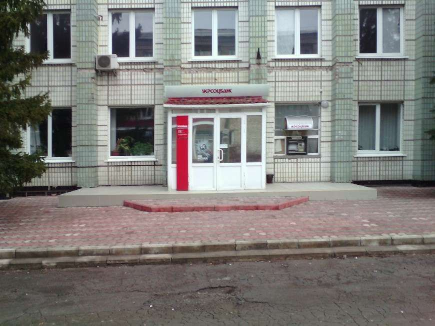 for sale office real estate  Lysychansk