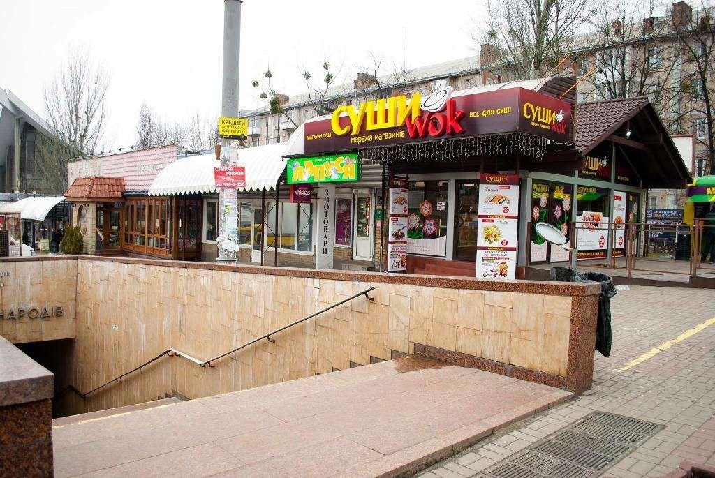 продам  Киев, ул.Дружбы Народов бульв. - Фото 2
