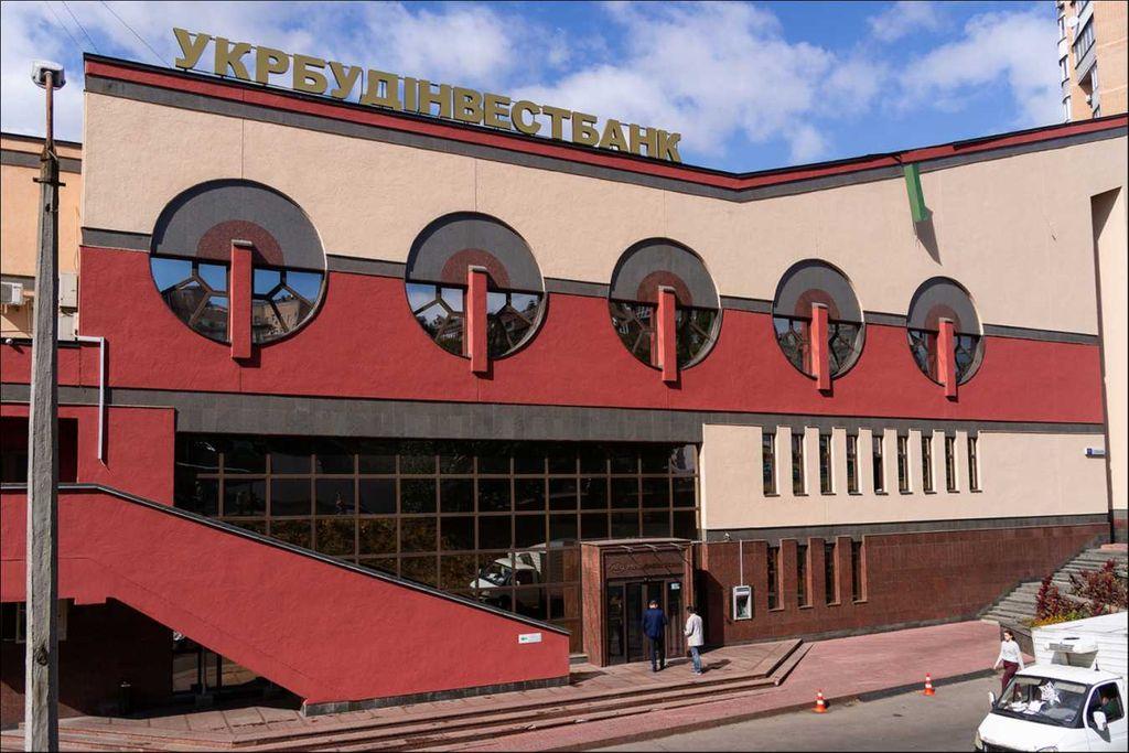 продам  Киев, ул.Черновола Вячеслава ул. 8А - Фото 2