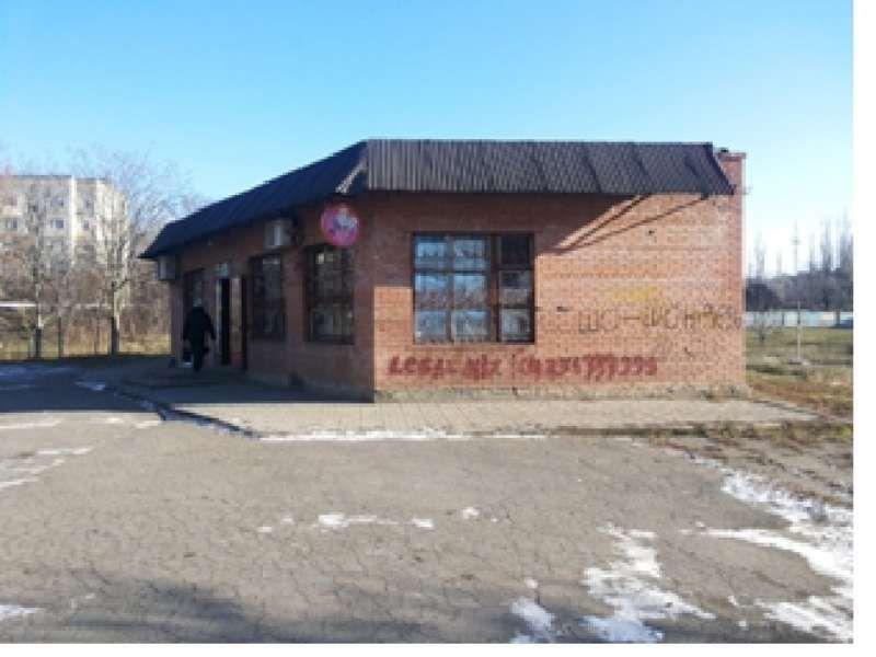 продам офисную недвижимость в Бердянске