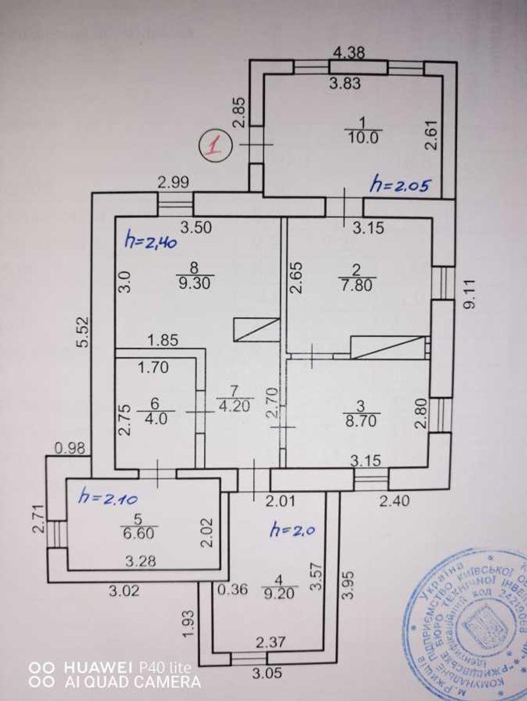 продам дом Киевская обл., ул.Пушкіна 29 - Фото 3