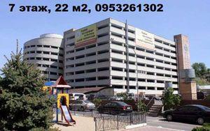 Коммерческая недвижимость, W-653002, Голосеевская, Голосеевский (центр)