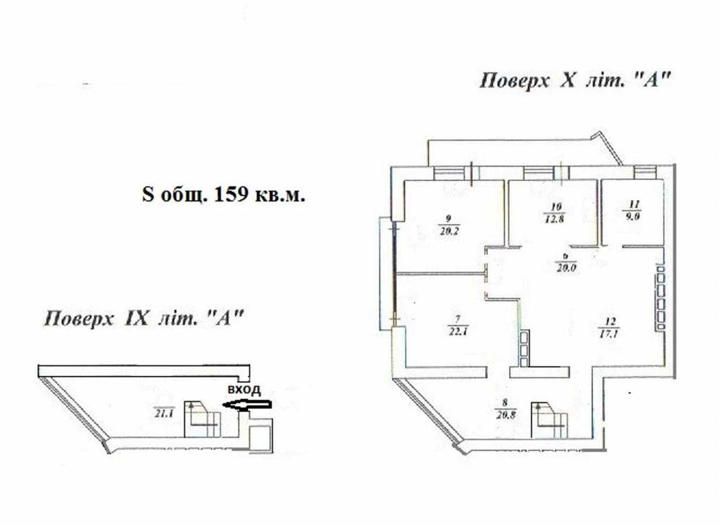 продам 4-комнатную квартиру Киев, ул.Нагорная ул. 15 - Фото 2