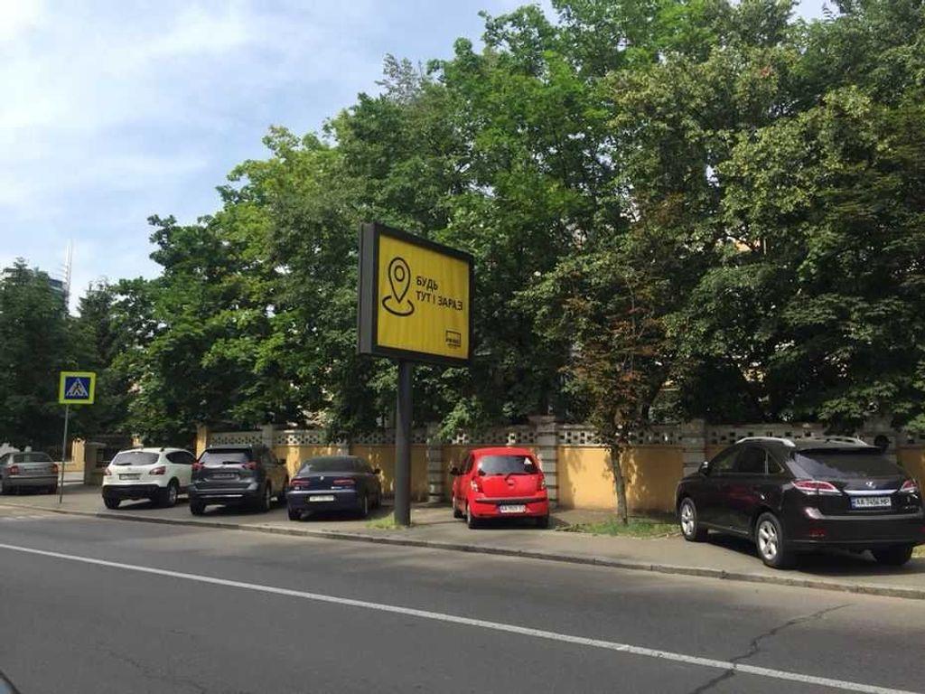 продам 2-комнатную квартиру Киев, ул.Леси Украинки бульв. 24б - Фото 5