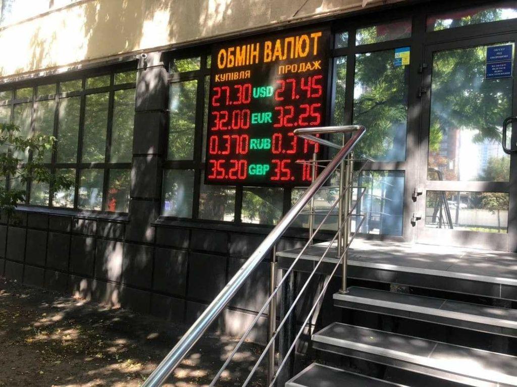 продам помещение Киев, ул.Лобановского просп. 117 - Фото 3