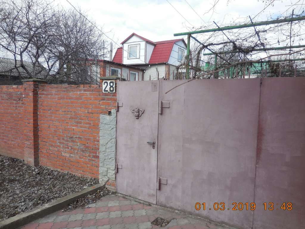продам дом Одесса, ул.Елина 28 - Фото 6