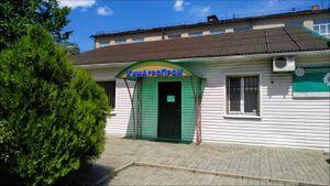 Коммерческая недвижимость, W-676621