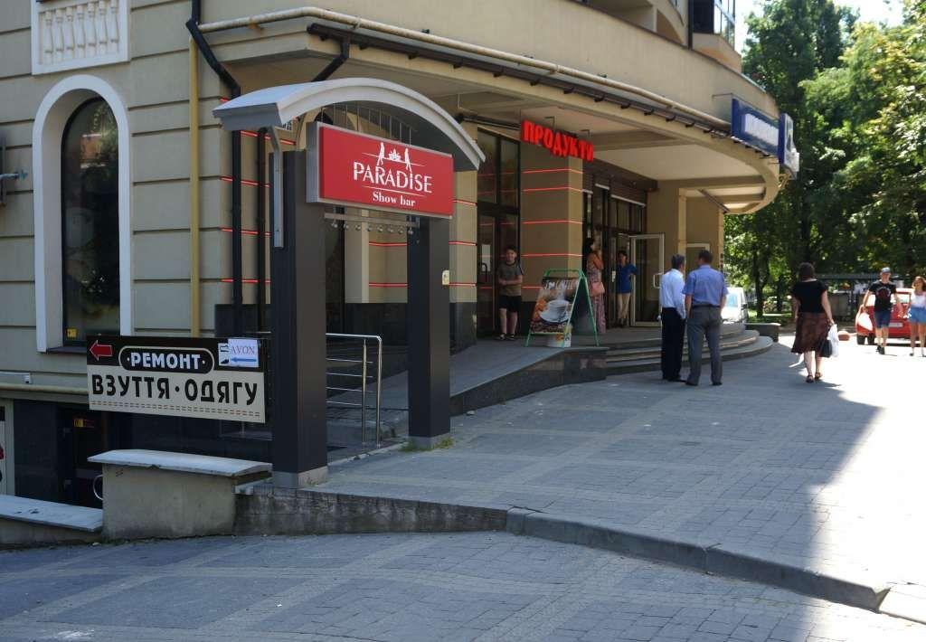 продам здание Ивано-Франковск, ул.Гетьмана Мазепи 35 - Фото 2