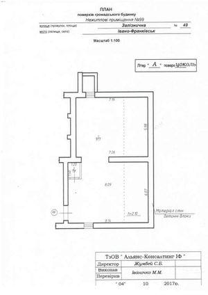 Коммерческая недвижимость, W-659051