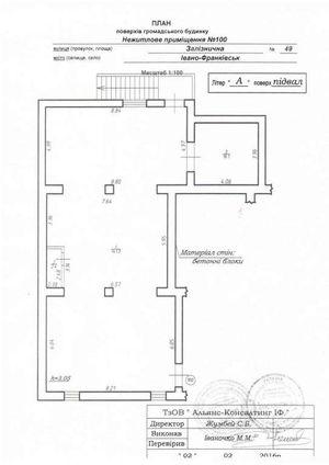 Коммерческая недвижимость, W-571862