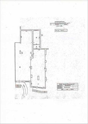 Коммерческая недвижимость, W-659053