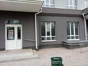 Коммерческая недвижимость, W-664180, Каховская, Днепровский район