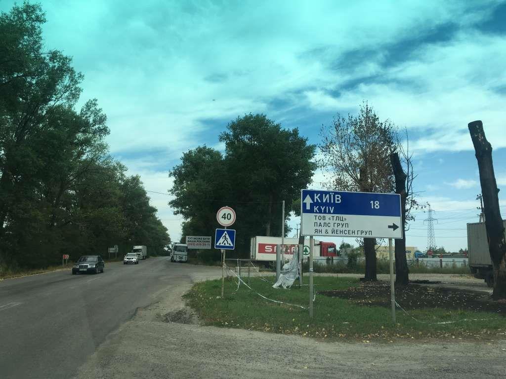 продам участок Киевская обл., ул.Киевская - Фото 2