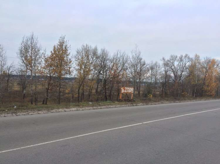 for sale land  Khotyanivka
