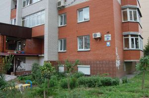 Коммерческая недвижимость, W-552950