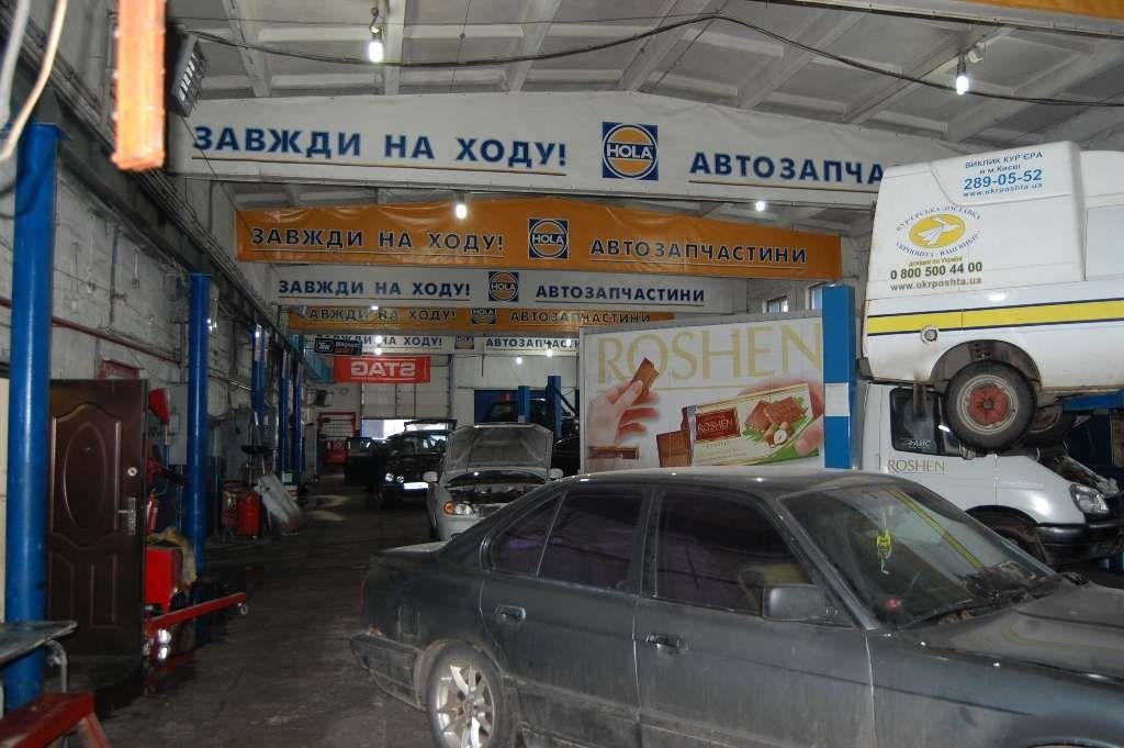 продам помещение Киев, ул.Гната Хоткевича ул. 34 - Фото 9