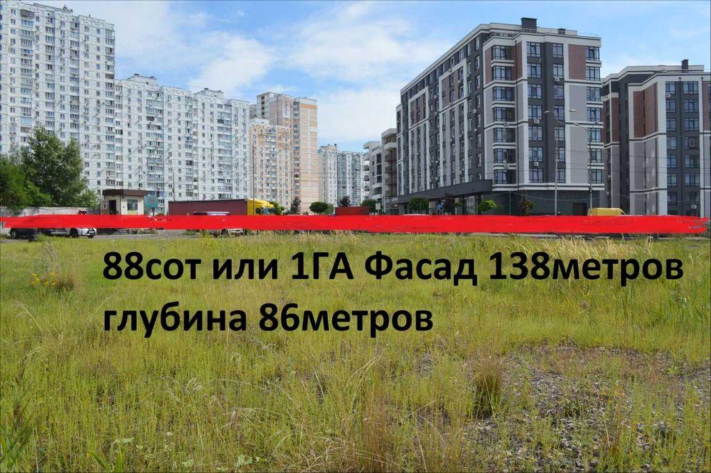 продам участок Киев, ул.Милославская ул. - Фото 1