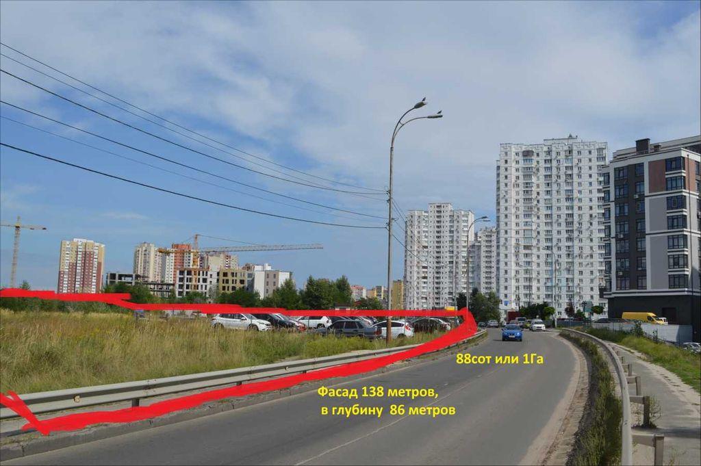 продам участок Киев, ул.Милославская ул. - Фото 2