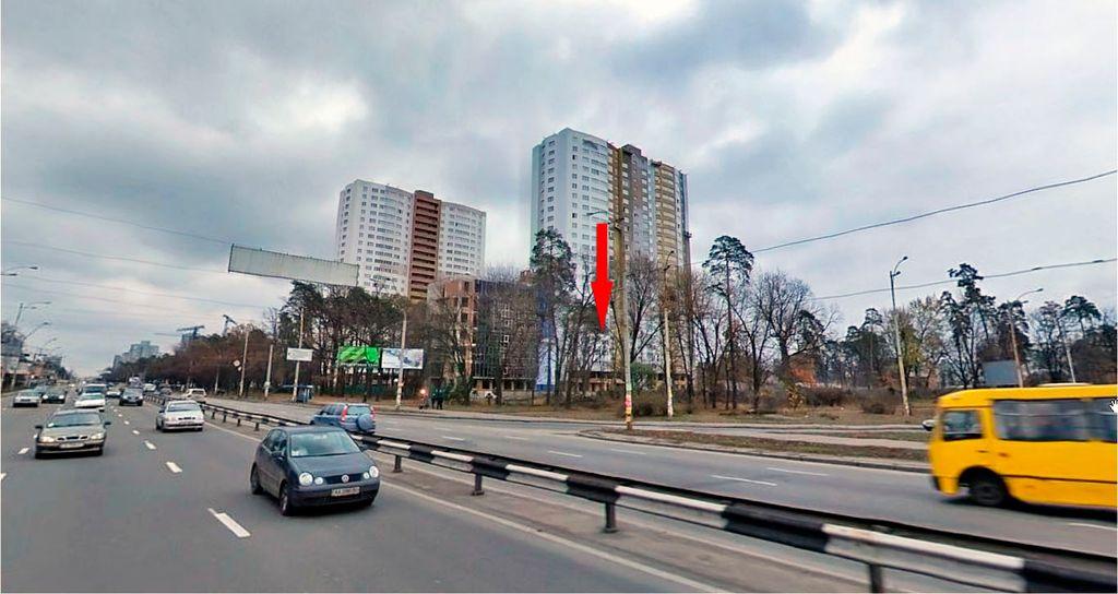 продам  Киев, ул.Победы просп - Фото 2