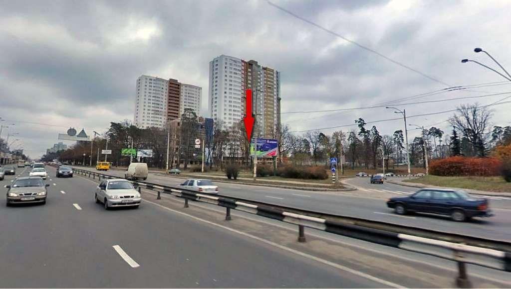 продам  Киев, ул.Победы просп. - Фото 1