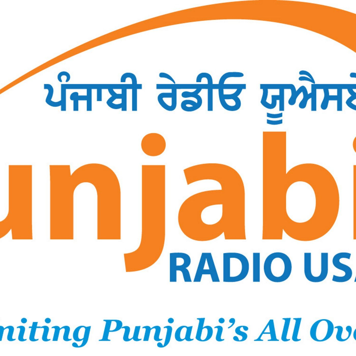 Lehanday Punjabi Diyan Baangan