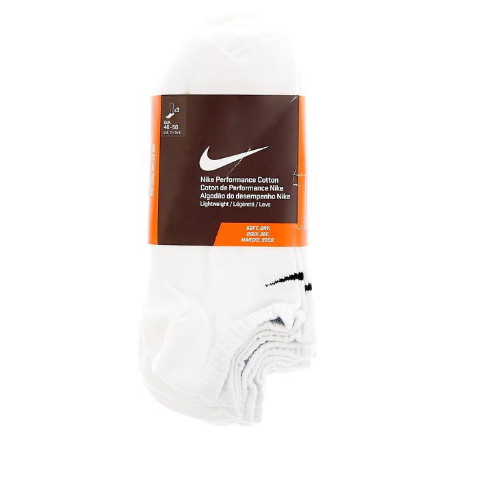 NIKE - Σετ κάλτσες Nike λευκές
