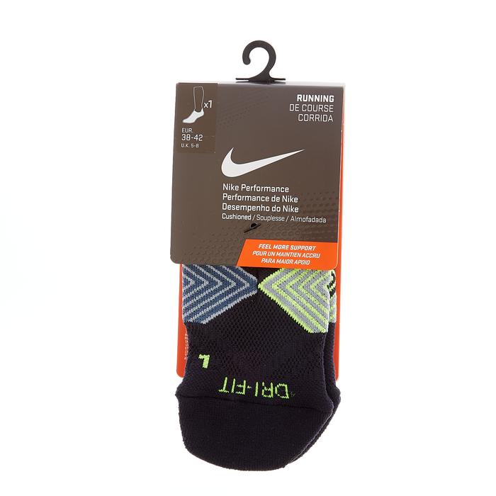 NIKE - Κάλτσες Nike μαύρες