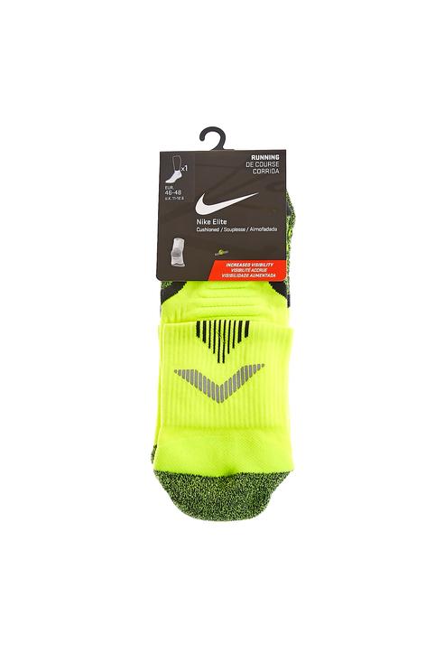 NIKE - Κάλτσες Nike κίτρινες