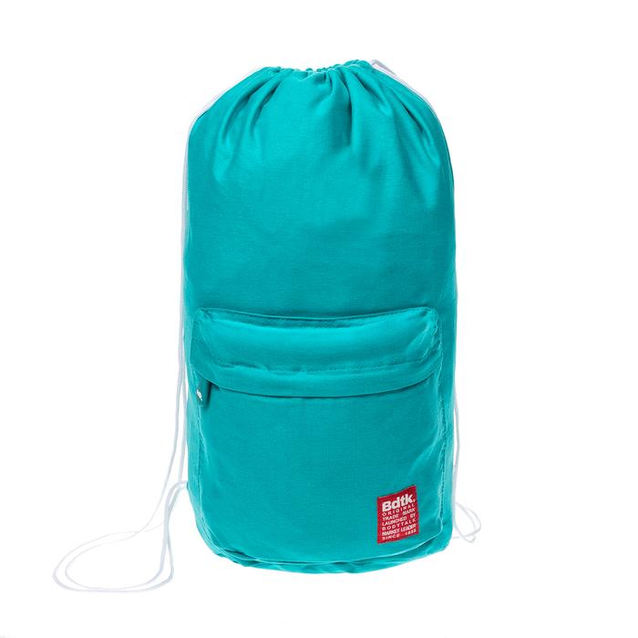 BODYTALK - Γυναικεία τσάντα BODY TALK μπλε