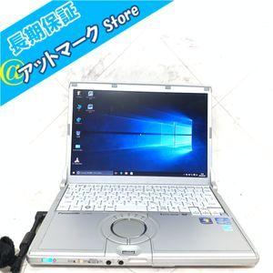 即決~ 日本製 中古美品 ノートパソコン 12.1インチ Panasonic CF-N10EUUPS Core i5 4GB S