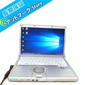 即決~ 日本製 中古美品 ノートパソコン 12.1インチ Panasonic CF-N10EWFDS Core i5 2540M