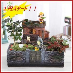 ★1円スタート★素敵な風景 樹脂製プランター ガーデニング 園芸 インテリア 置物 盆栽