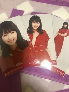 乃木坂46 生写真 真夏の全国ツアー 2018 衣装 1 井上小百合 コンプ